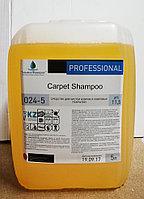 Carpet Shampoo- шампунь для чистки ковров. (для ручной мойки). 5 литров. РК