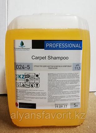 Carpet Shampoo- шампунь для чистки ковров. (для ручной мойки). 5 литров. РК, фото 2