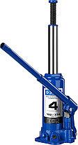 Домкрат гидравлический бутылочный T50, 4т, 192-374мм, ЗУБР Профессионал, фото 2