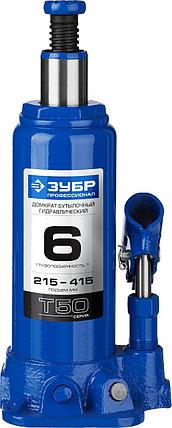 Домкрат гидравлический бутылочный T50, 6т, 215-415мм, ЗУБР Профессионал, фото 2