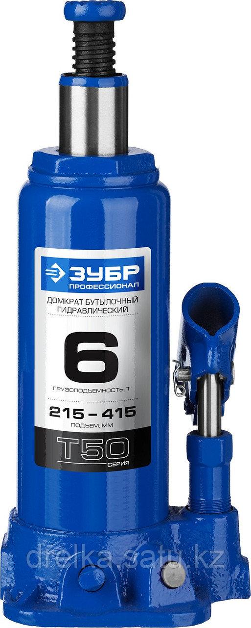 Домкрат гидравлический бутылочный T50, 6т, 215-415мм, в кейсе, ЗУБР Профессионал