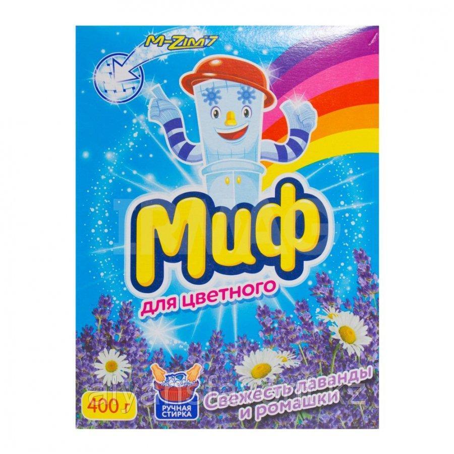 Миф - порошок стиральный  руч.стирка./автомат (Пачка 400г.)