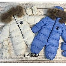 Зимним комбенизоны для детей