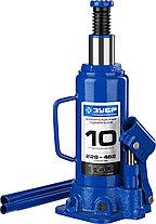 Домкрат гидравлический бутылочный T50, 10т, 228-462мм, ЗУБР Профессионал, фото 3