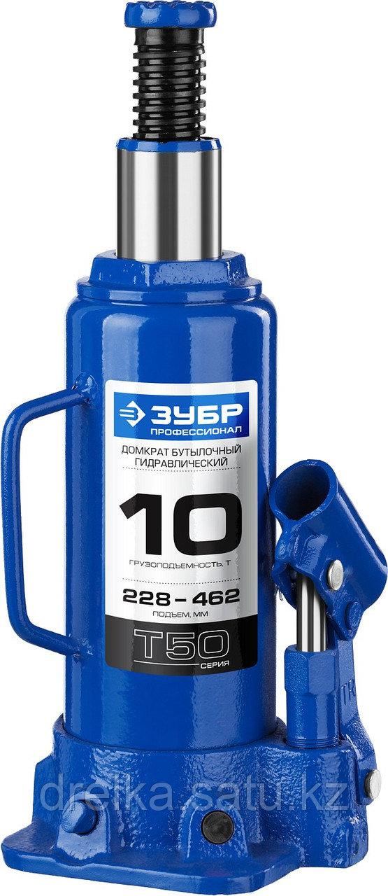 Домкрат гидравлический бутылочный T50, 10т, 228-462мм, ЗУБР Профессионал