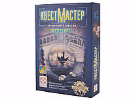 Настольная игра КвестМастер: Ограбление в Венеции, фото 1