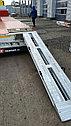 Алюминиевые аппарели до 50 тонн длина 2400 мм., фото 6