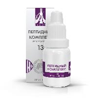 Пептидный комплекс-13 для кожи. Натуральный.
