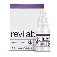 Бальзам Revilab SL 03 для иммунной и нейроэндокринной системы