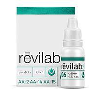 Бальзам Revilab SL 06 для дыхательной системы