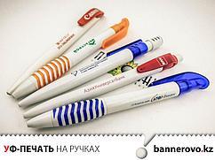 УФ-печать на ручках