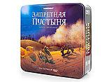 Настольная игра Запретная пустыня (Forbidden Desert), фото 4