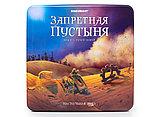 Настольная игра Запретная пустыня (Forbidden Desert), фото 7