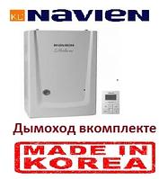 Котел газовый Navien-40 (НАВЬЕН)