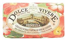 Сладкая Жизнь 250 г Венеция