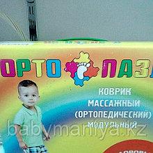 Детский Коврик массажный ОРТО ПАЗЛ Первые шаги
