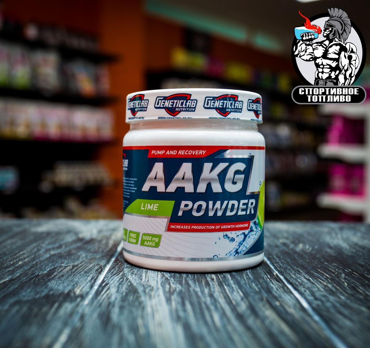 GeneticLab - AAKG powder 150гр/30порций