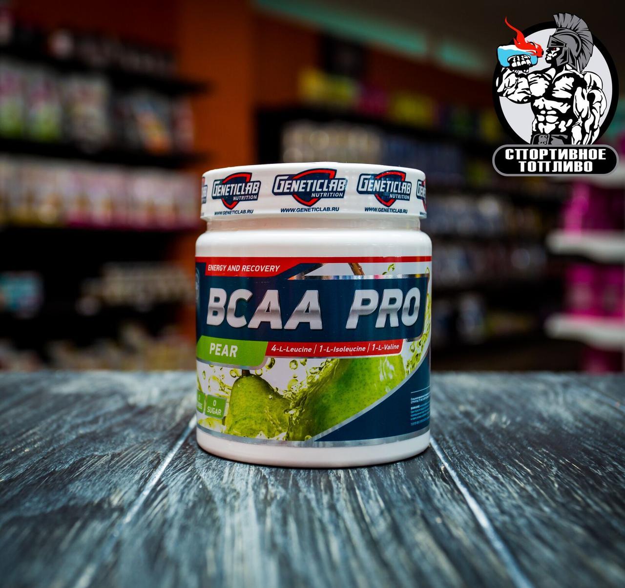 GeneticLab - BCAA PRO powder 4-1-1 250гр/20порций