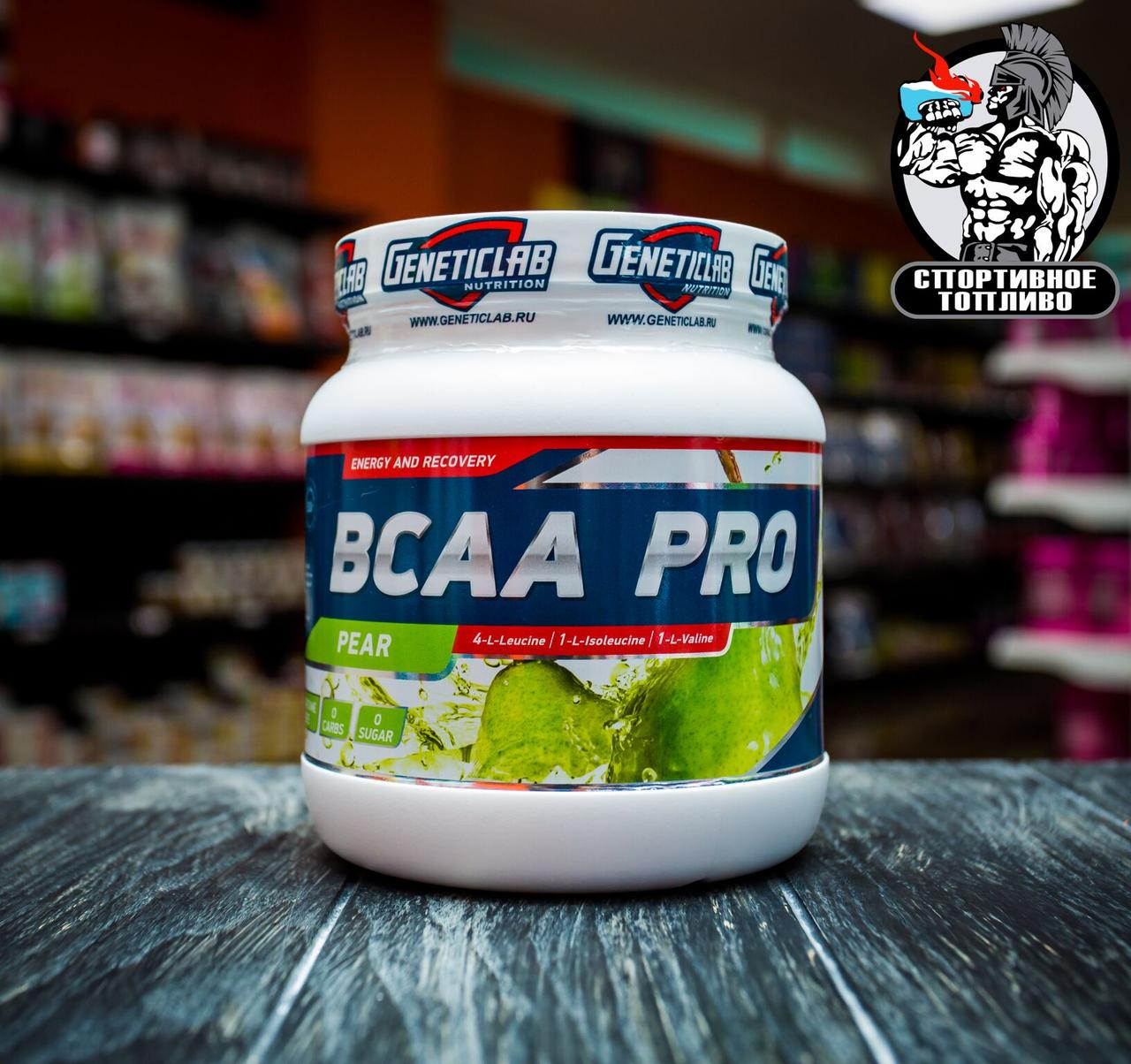 GeneticLab - BCAA PRO powder 4-1-1 500гр/40порций
