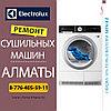 Чистка сушильной машины (барабана) Indesit/Индезит
