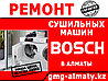 Замена Рекуператора сушильной машины (барабана) Samsung/Самсунг
