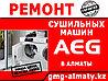 Замена Датчика Температуры сушильной машины (барабана) Whirlpool/Вирпул