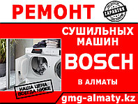 Замена Сенсора Влажности сушильной машины (барабана) Beko/Беко