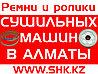 Замена Помпы сушильной машины (барабана) Electrolux/Электролюкс