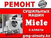 Замена Компрессора Теплового Насоса сушильной машины (барабана) Indesit/Индезит