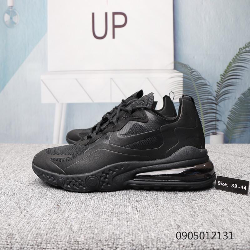 Кроссовки Nike Air Max 270 Futura - фото 1