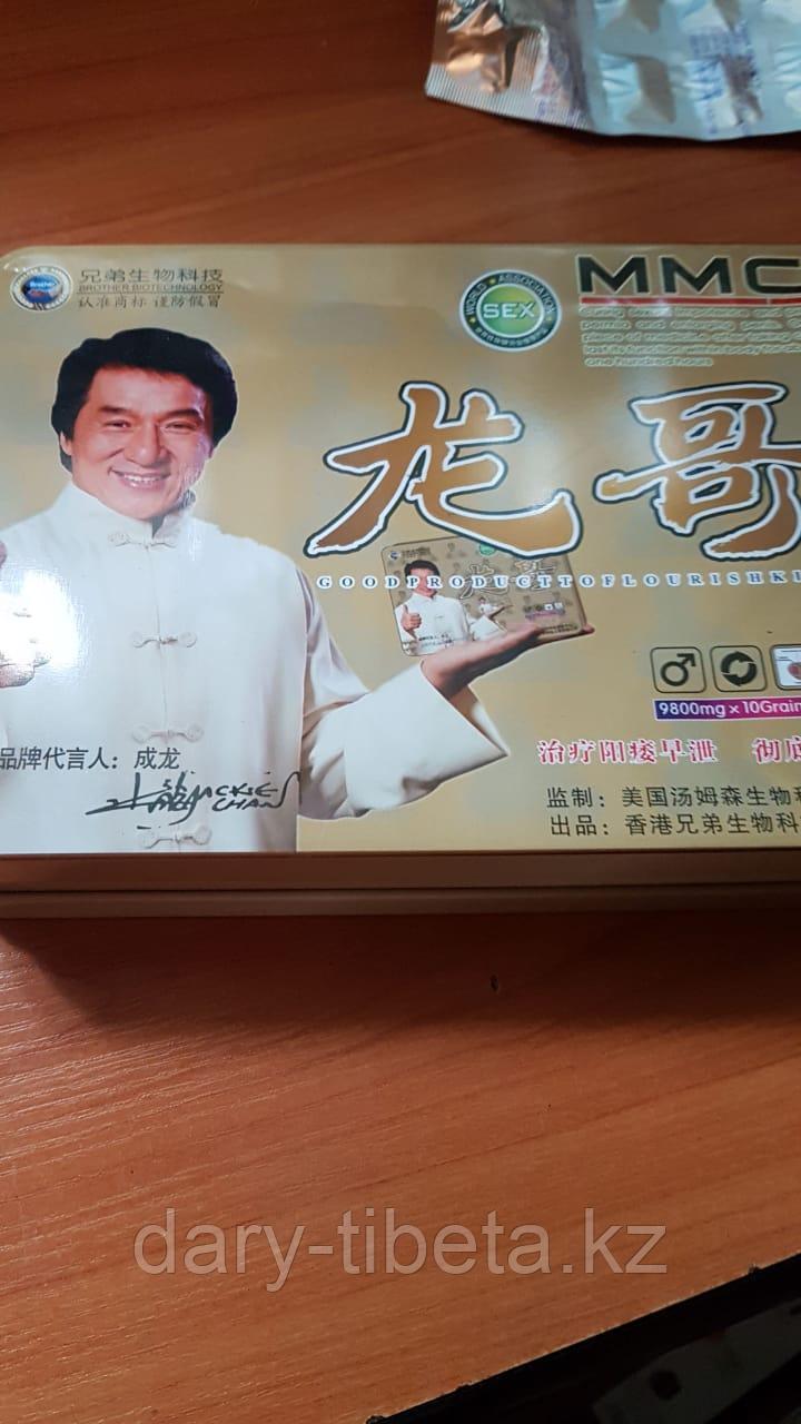 Джеки Чан(для повышения потенции)