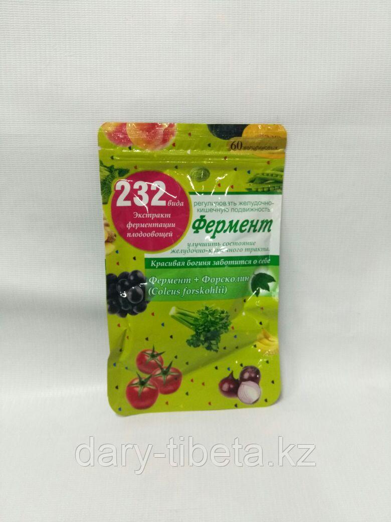 Фермент 60 капсул(гелевые),мягкая упаковка