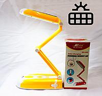 Настольная лампа, с солнечной батареей, желтая