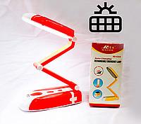 Настольная лампа, с солнечной батареей, красная