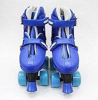 Роликовые коньки детские, синие