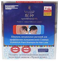 """Шампунь """"Сюанхуа"""" + жидкость-активатор роста волос """"Чудеса Волос"""""""