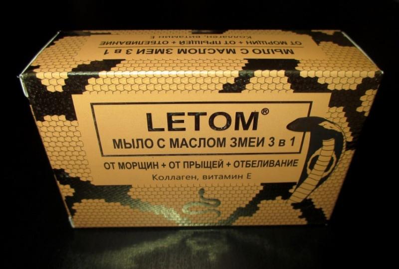 """Мыло с маслом змеи 3 в 1 """"LETOM"""" от морщин+от прыщей+отбеливание"""
