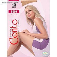 Колготки женские CONTE ELEGANT SOLO 40 den, цвет шоколад (mocca), размер 2