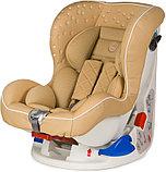 Автокресло Happy Baby 0-18 кг Taurus V2 Beige, фото 2