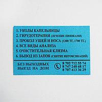 Визитки на цветной плотной бумаге