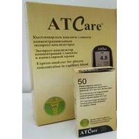 Тест-полоски глюкозы АТ Care №50