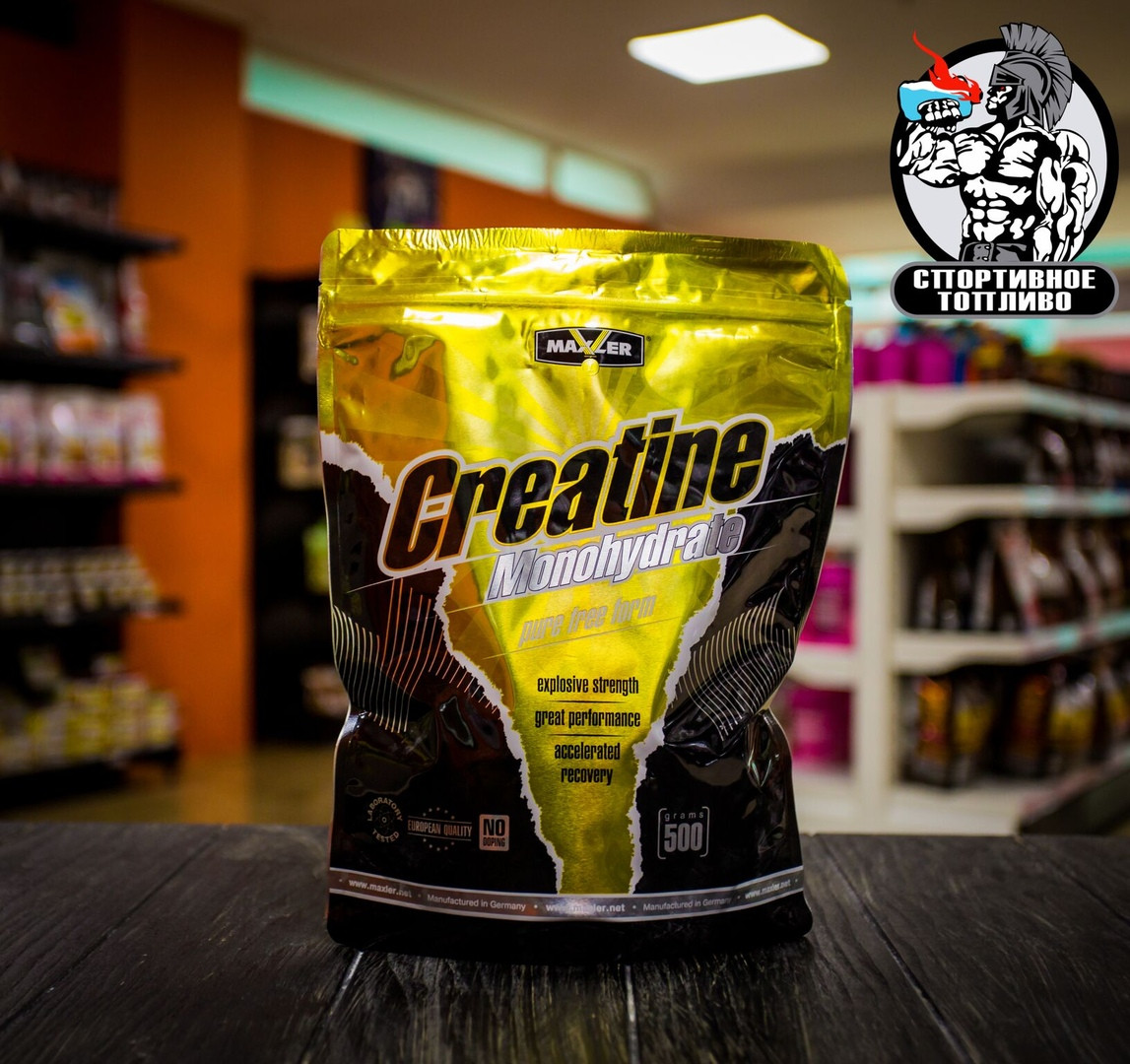 Maxler - Creatine Monohydrate 500гр/100порций