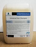 Universal Hair Shampoo - универсальный шампунь для волос. 5 литров.РК