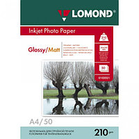 210g A4 50л Lomond глянцевая/матовая 2-стор.L0102021