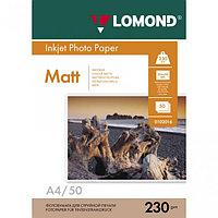 230g A4 50л Lomond матовая L0102016 (в кор. 15 пачек)
