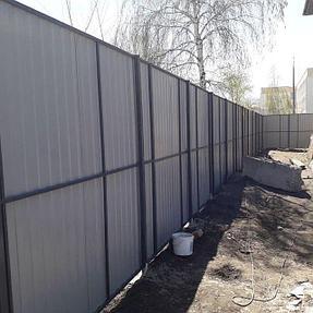 Забор из профлиста цветного (вид со двора).