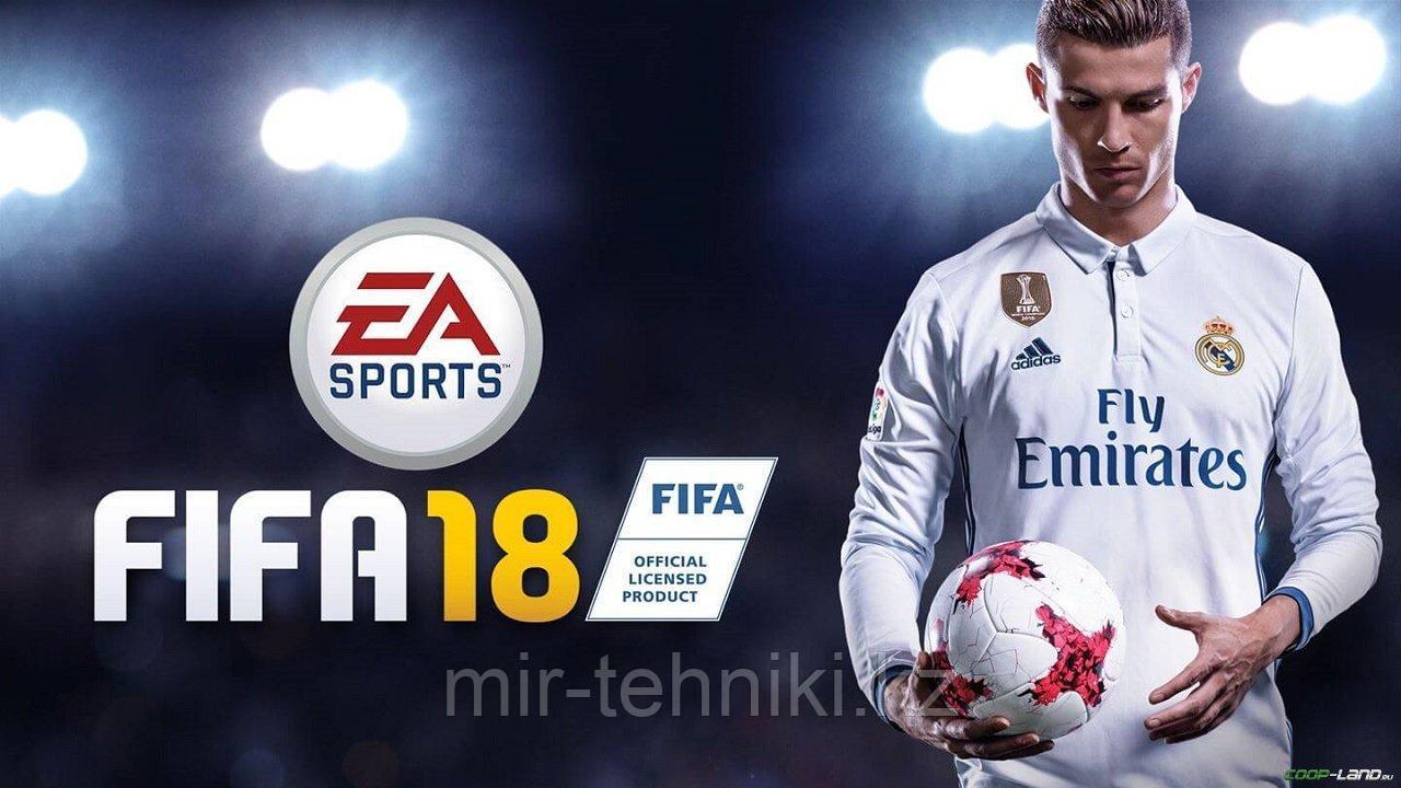 Игра FIFA 18 (PS4)