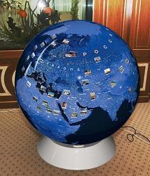 Глобус карта звездного неба 1м 30 см, вращаемый во всех направлениях, разборный