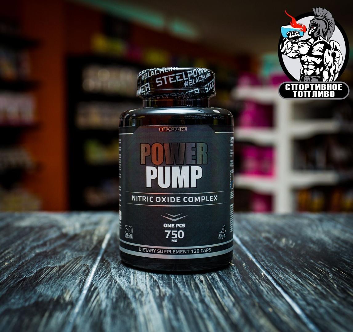 BlackLine - Power Pump (120касул/30порций)