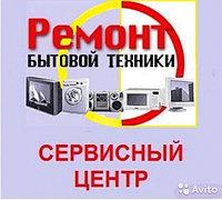 Ремонт электронной схемы посудомоечной машины GEFEST